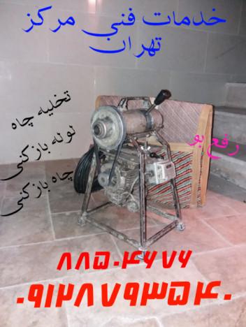 دستگاه لوه بازکنی در عباس اباد